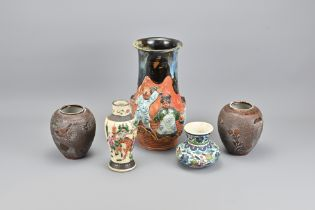Five Various Chinese / Japanese Ceramic items