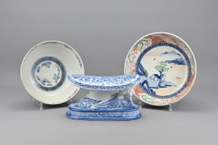 Three Vintage Chinese Porcelain Items