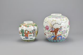 Two 19th Century Chinese Famille Rose Porcelain Ja
