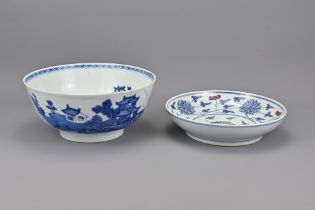 Two Chinese Blue and White Porcelain Bowls