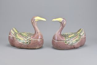 A Pair of Vintage Chinese Porcelain Covered Tureen