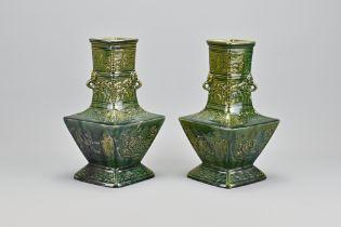 A Pair of Vintage Chinese Green-Glazed Porcelain V