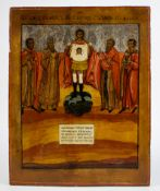 Russian Icon Archangel Michael