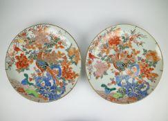 2 Arita dishes Hichozan Shinpo