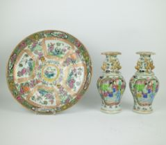 2 Canton vases and a plate