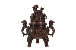 A 20TH CENTURY CHINESE BRONZE LIDDED CENSER