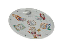 A 19TH CENTURY CHINESE FAMILLE ROSE PLATE