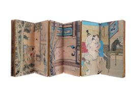 A 20TH CENTURY CHINESE PRINT BOOK