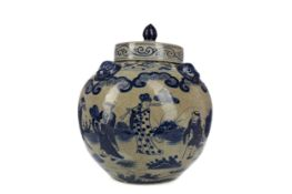 A 20TH CENTURY CHINESE BLUE AND WHITE LIDDED VASE