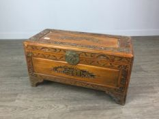 A 20TH CENTURY CHINESE BLANKET CHEST