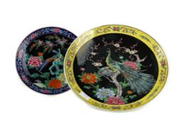 AN EARLY 20TH CENTURY JAPANESE CIRCULAR CHARGER AND ANOTHER