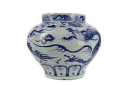 A 19TH CENTURY CHINESE BLUE AND WHITE STONEWARE VASE