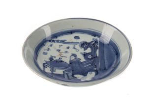 A LATE 19TH CENTURY CHINESE BLUE AND WHITE PLATE