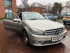 2008/58 REG MERCEDES-BENZ CLC180 KOMP SPORT AUTO 1.8 PETROL SILVER COUPE, SHOWING 3 FORMER KEEPERS