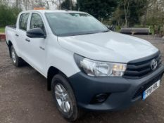 2018/18 REG TOYOTA HILUX ACTIVE D-4D 4WD DCB 2.4 DIESEL WHITE 4X4, SHOWING 1 FORMER KEEPER *PLUS VAT