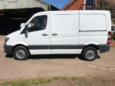 2014 MERCEDES-BENZ SPRINTER 210 CDI, 2.2 DIESEL ENGINE, SHOWING 2 PREVIOUS KEEPERS *PLUS VAT*