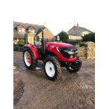 UNUSED ZOOM 604 4WD TRACTOR *PLUS VAT*