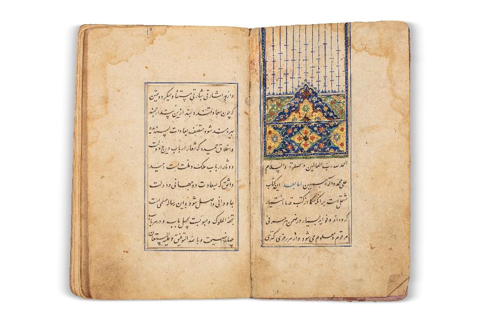 Tohfat al-Wuzar - Présents pour les vizirsIran, daté 980H. (=1572-73)Copié par Abd al-Wahhab al-