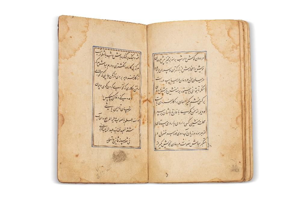 Tohfat al-Wuzar - Présents pour les vizirsIran, daté 980H. (=1572-73)Copié par Abd al-Wahhab al- - Image 2 of 3