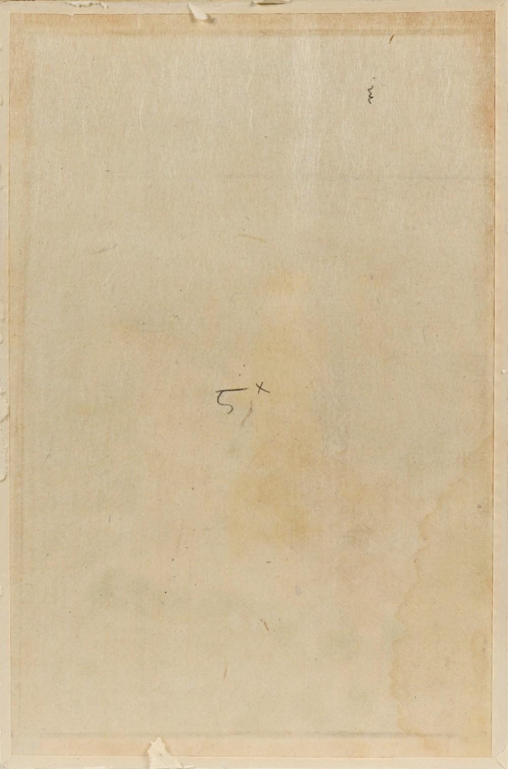 Portrait équestre d'un princeInde moghole, début du XVIIIe siècleGouache rehaussée d'or sur papier - Image 4 of 4