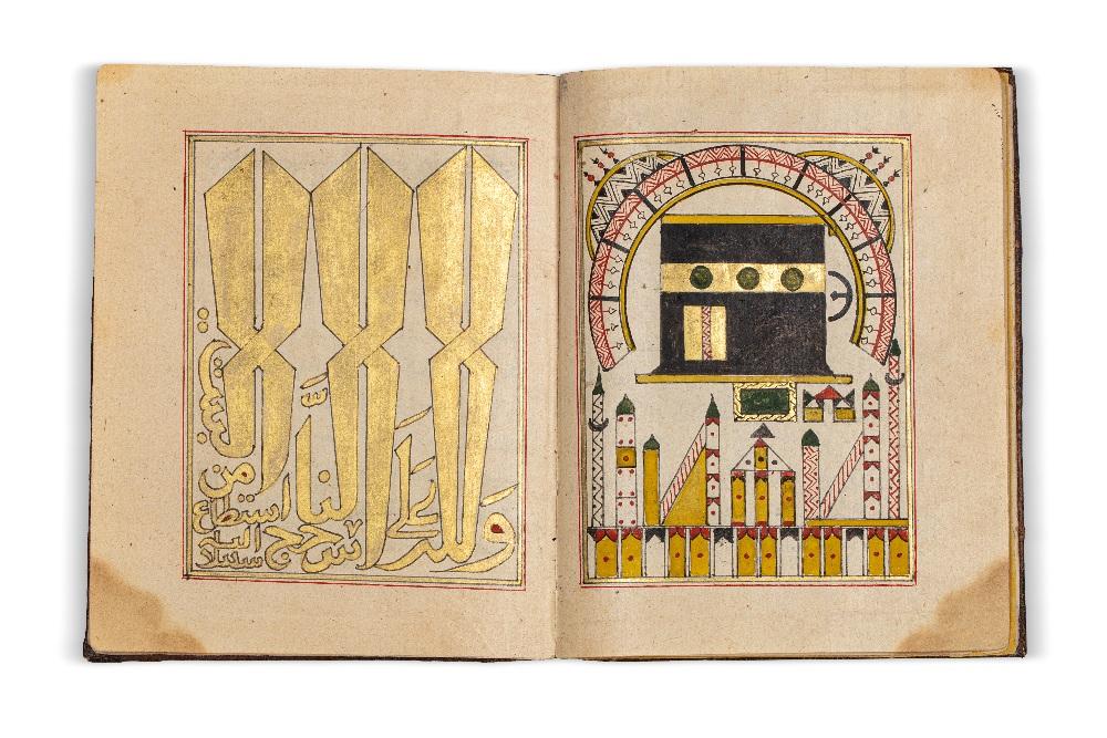Poème sur le PèlérinageMoyen Orient, fin du XVIIIe siècleManuscrit arabe sur papier, 7 feuillets,
