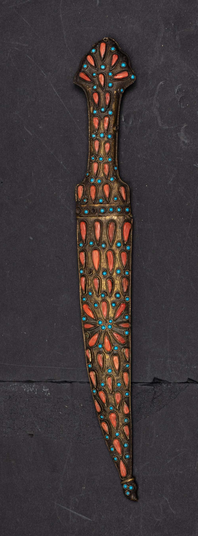 Dague ottomaneEmpire ottoman, fin XVIIIe - début XIXe siècleA poignée en laiton à décor de larmes de - Image 2 of 3