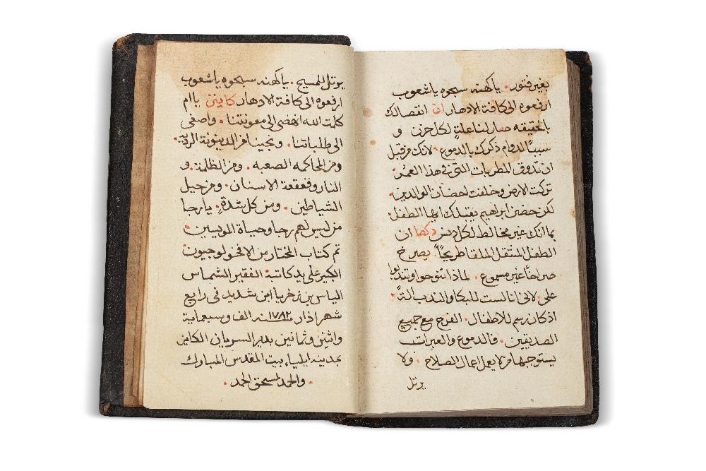 Livre de prières selon la liturgie de Saint Jean ChrysostomeCopié par Ilyâs b. Zakharya Ibn Shadîd - Image 2 of 3