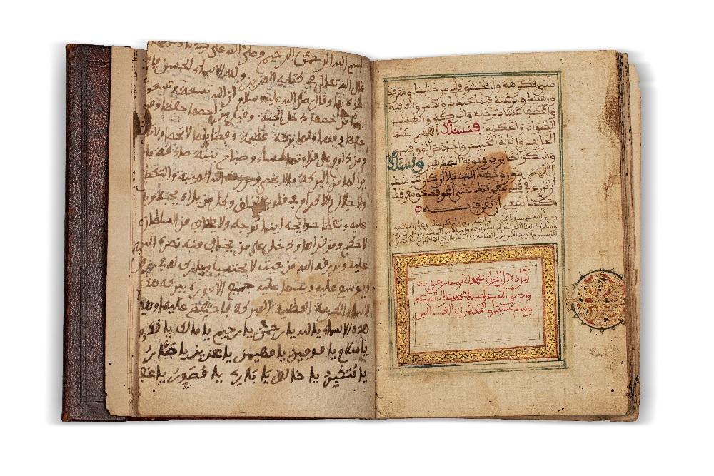Al-Jazûlî (m. 1465)Dala'il al-Khayrat - Livre de prièresMaroc, XVIIe - XVIIIe siècle Manuscrit arabe - Image 3 of 4