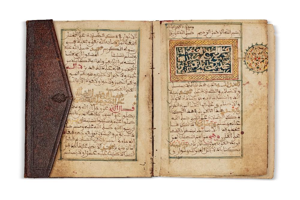 Al-Jazûlî (m. 1465)Dala'il al-Khayrat - Livre de prièresMaroc, XVIIe - XVIIIe siècle Manuscrit arabe