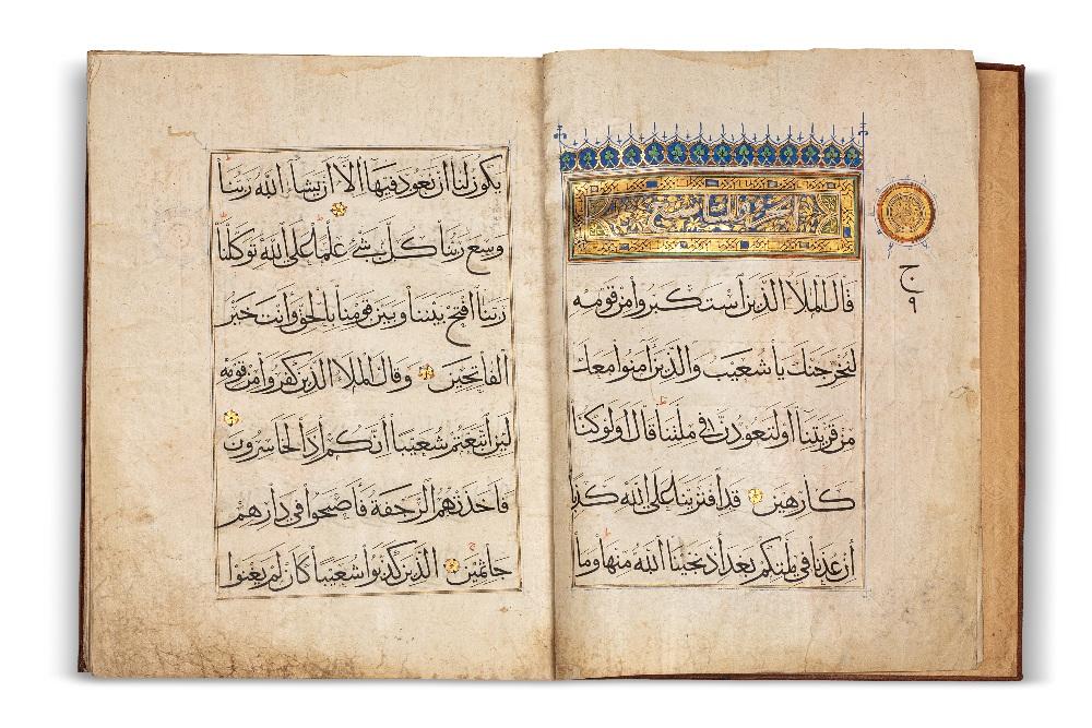 Juz de Coran enluminéIran ou Egypte, vers 1500Manuscrit arabe, 28 feuillets, calligraphié en