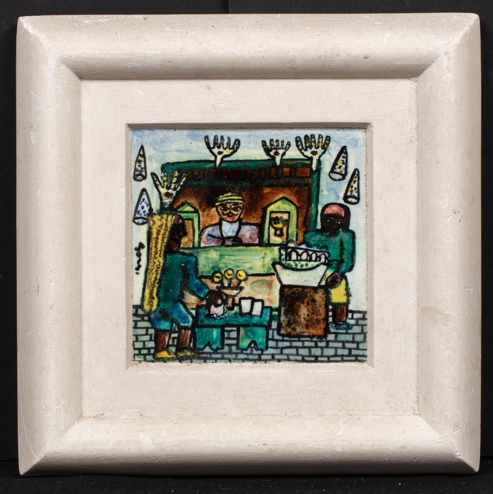 Abdelaziz Gorgi (1928 Tunis - 2008)Souq El AttarineSouq El Attarine Céramique émaillée 29 x 29 cm - Image 2 of 3
