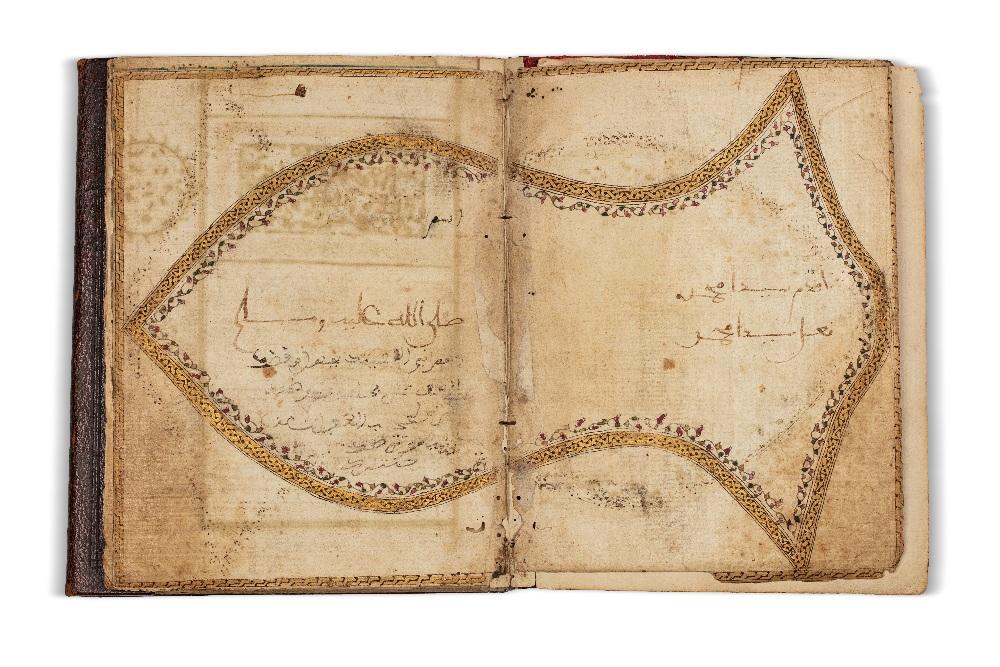 Al-Jazûlî (m. 1465)Dala'il al-Khayrat - Livre de prièresMaroc, XVIIe - XVIIIe siècle Manuscrit arabe - Image 4 of 4