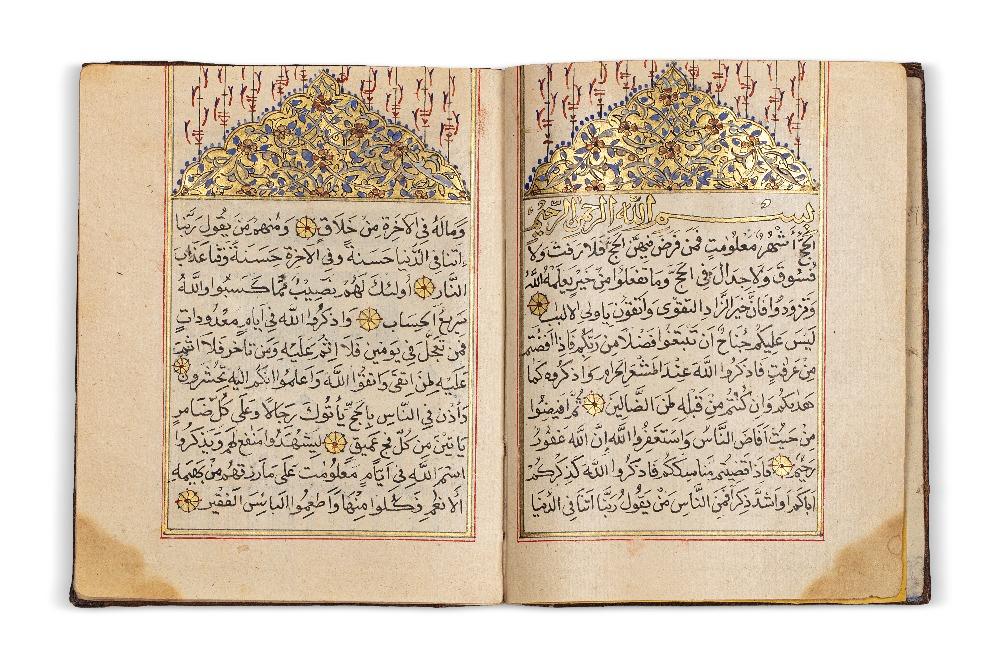 Poème sur le PèlérinageMoyen Orient, fin du XVIIIe siècleManuscrit arabe sur papier, 7 feuillets, - Image 3 of 3