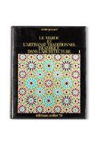 PACCARD (André)Le Maroc et l'artisanat traditionnel islamique dans l'architecture. Annecy,