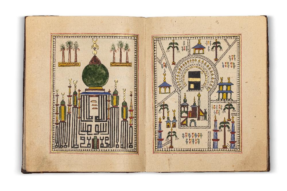 Poème sur le PèlérinageMoyen Orient, fin du XVIIIe siècleManuscrit arabe sur papier, 7 feuillets, - Image 2 of 3