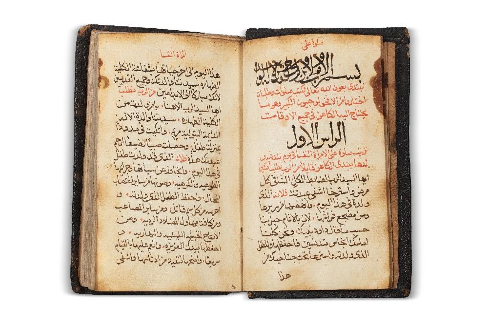 Livre de prières selon la liturgie de Saint Jean ChrysostomeCopié par Ilyâs b. Zakharya Ibn Shadîd