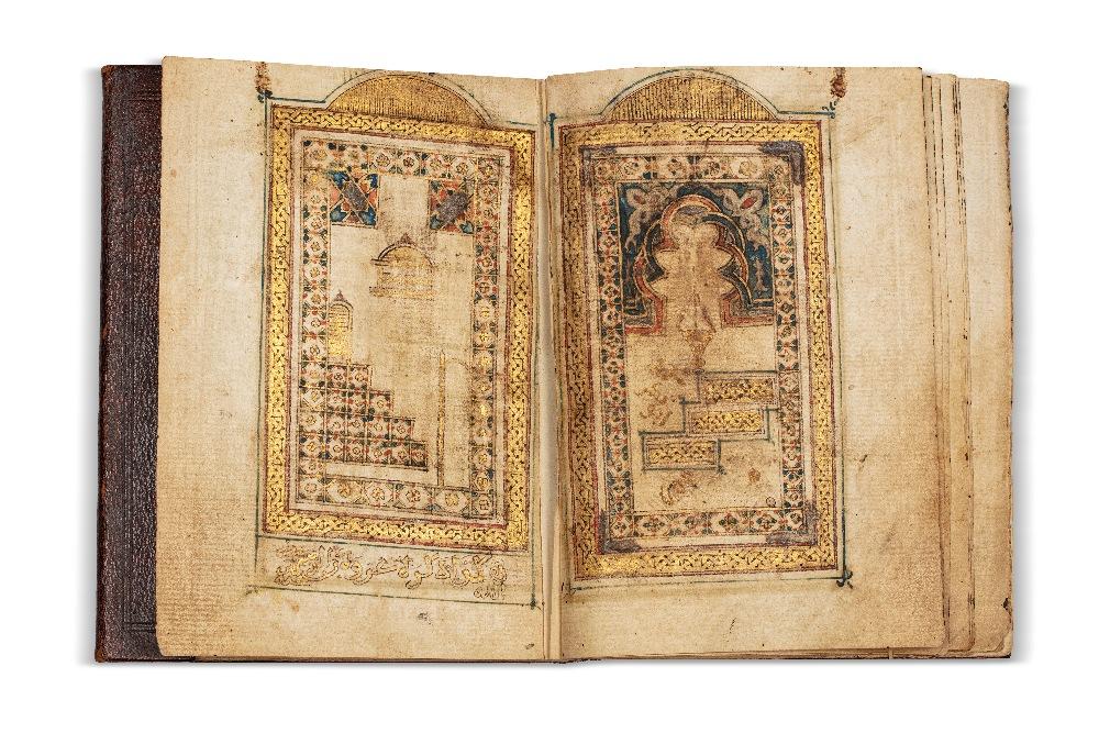 Al-Jazûlî (m. 1465)Dala'il al-Khayrat - Livre de prièresMaroc, XVIIe - XVIIIe siècle Manuscrit arabe - Image 2 of 4