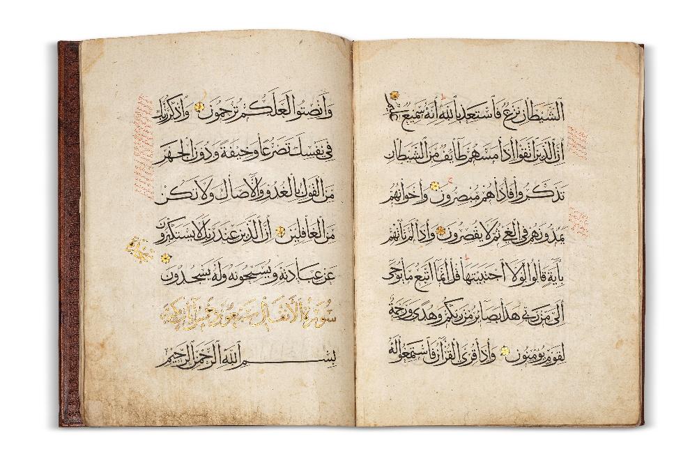 Juz de Coran enluminéIran ou Egypte, vers 1500Manuscrit arabe, 28 feuillets, calligraphié en - Image 2 of 3