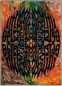 Mohammed BOUTHELIDJA (Souk Ahras 1953)Il est majesté et magnificenceEncre et aquarelle sur papier 70