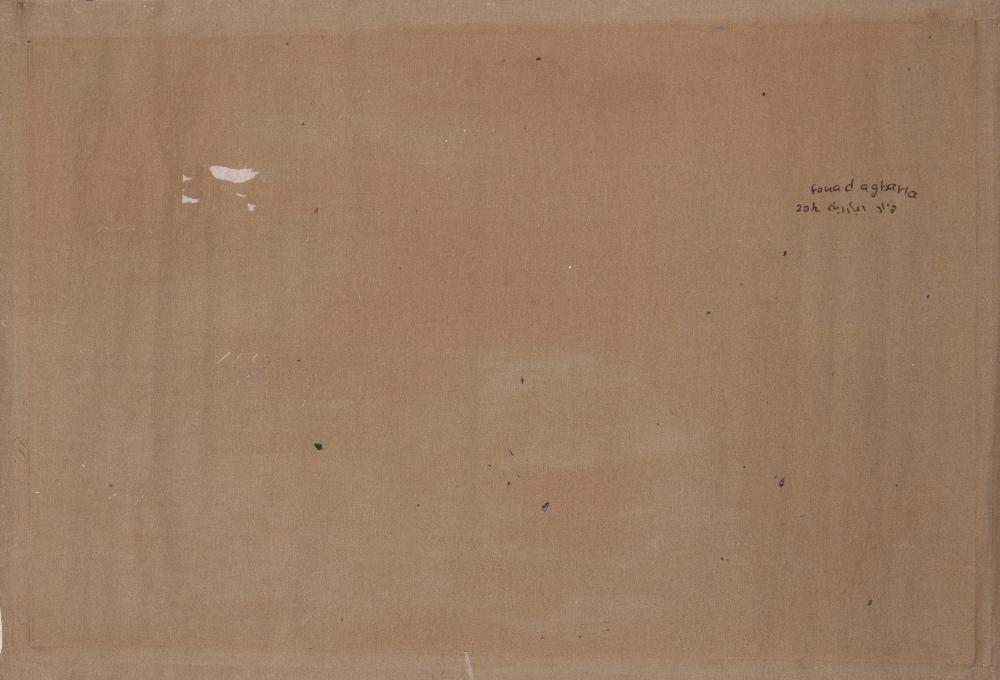 Fouad AGBARIA (FIAFIA 1983)Texture of Sabra Panel II, 2012Huile sur toile 79 x 119 cm Signé et - Image 3 of 3