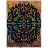 Mohammed BOUTHELIDJA (Souk Ahras 1953)CompositionEncre et aquarelle sur papier 70 x 50 cm Signé en