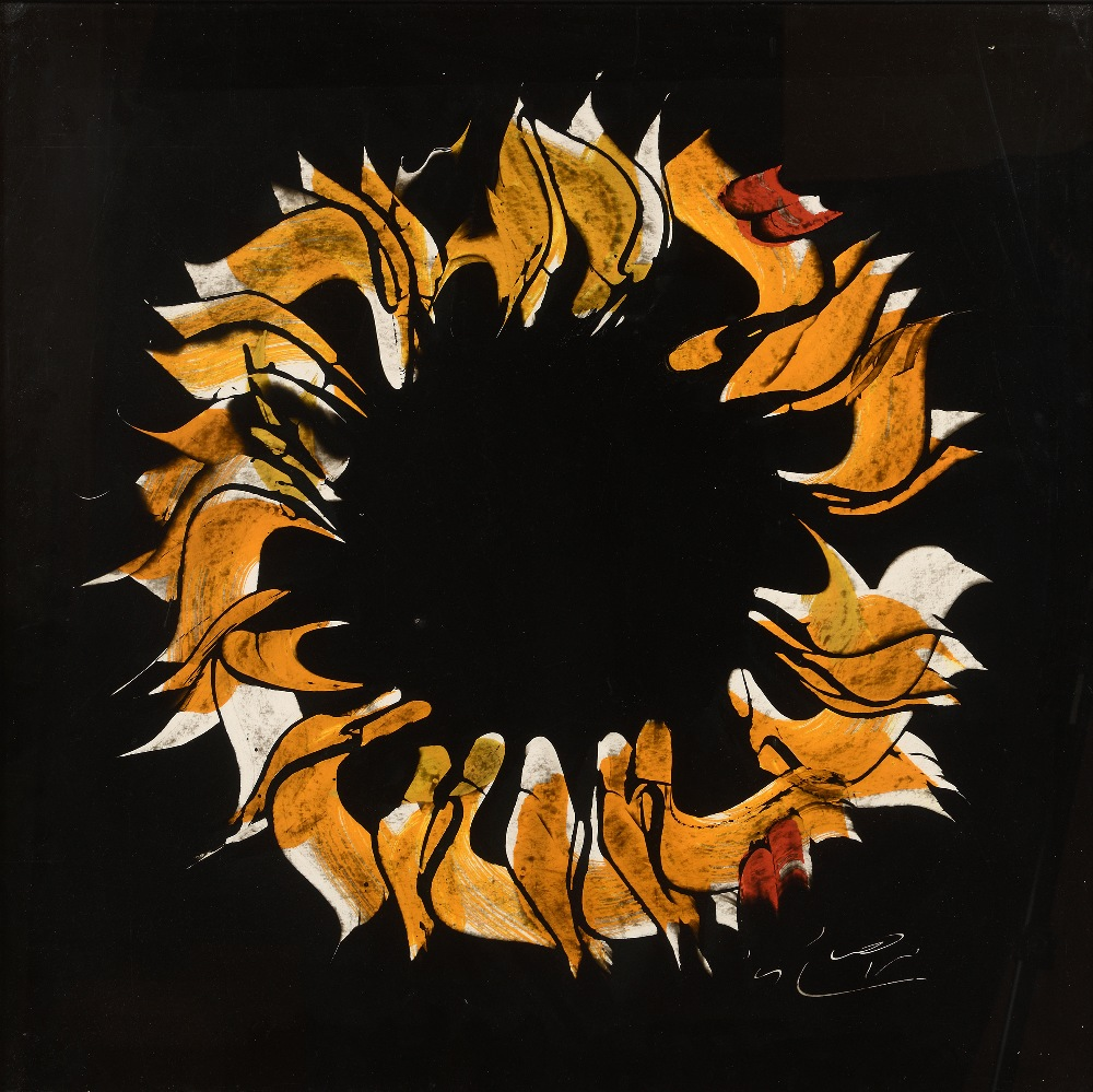 Mohammed EHSAI (Iran 1939)Zekre Ammah (Orange)Acrylique sur carton 70 x 70 cm Signé en persan en bas