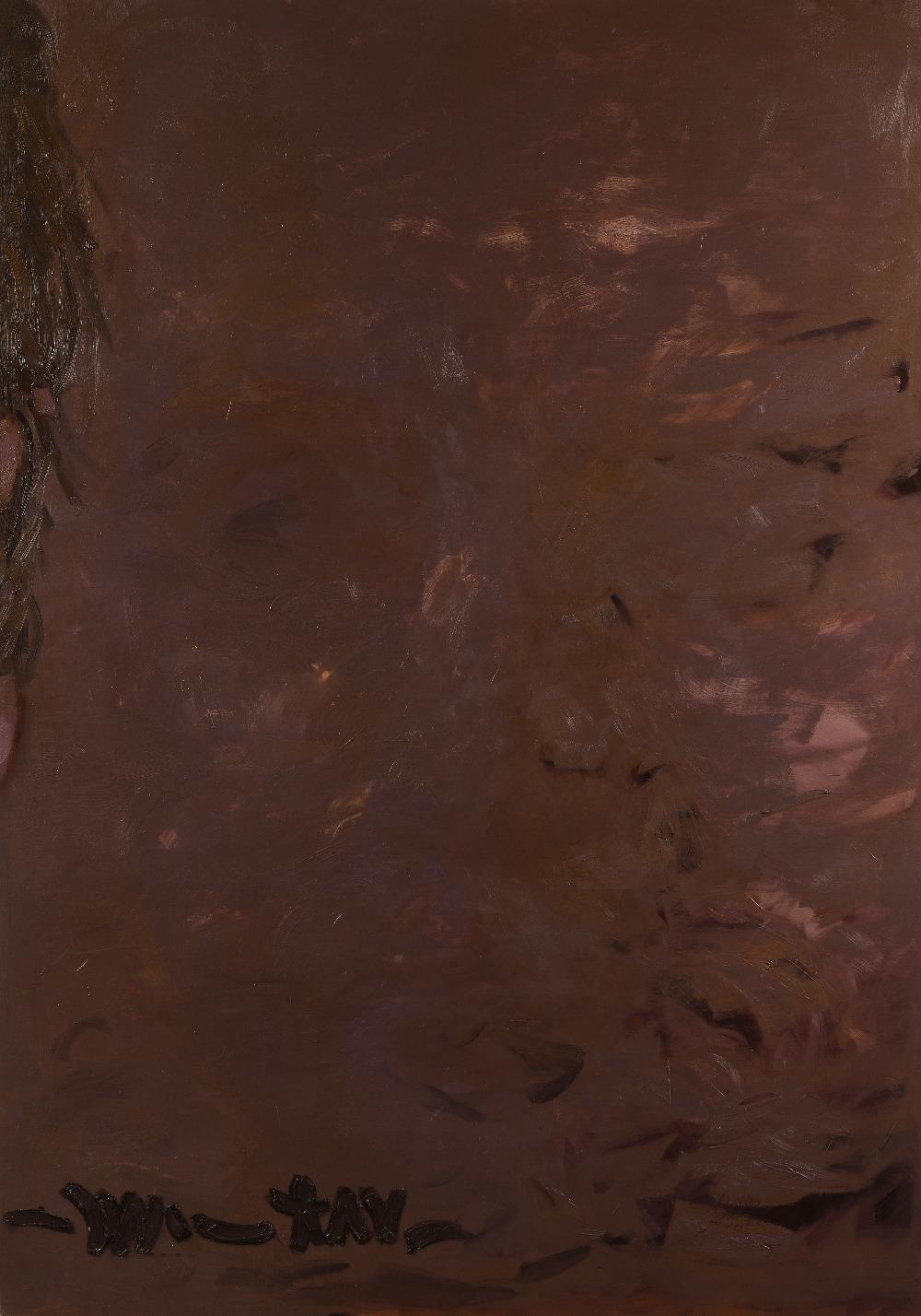 Babak ROSHANINEJAD (Iran 1977)Sans titre, 2007Huile sur toile, diptyque 200 x 280 cm (l'ensemble) - Image 2 of 2