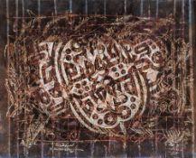 Mohammed BOUTHELIDJA (Souk Ahras 1953)Al-qayam, 2001Encre et gouache sur papier 50 x 64 cm Signé