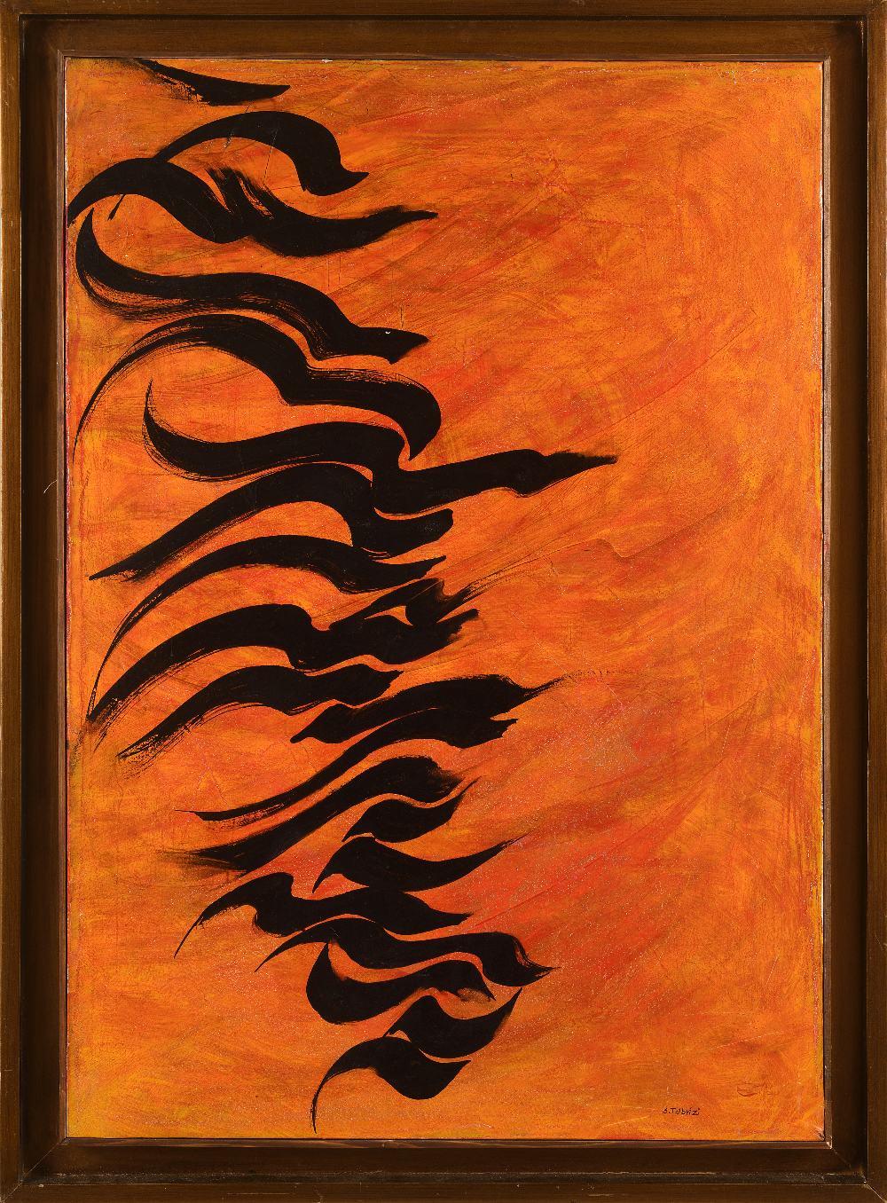 Sadegh TABRIZI (Téhéran 1938-2017)Sans titre, 2006Encre sur toile signée en bas à droite 100 x 70 cm