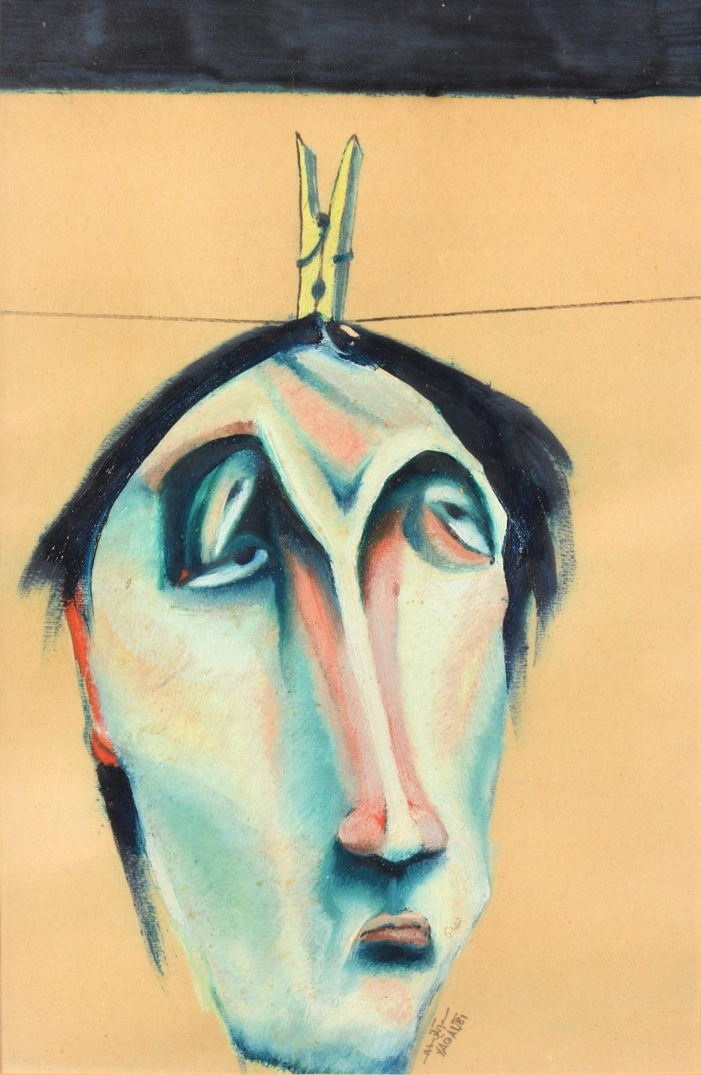 Saad YAGAN (Alep 1950)Sans titre, 1981Huile sur papier 28 x 18,5 cm à la vue Signé et daté en
