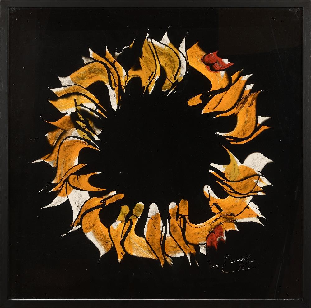 Mohammed EHSAI (Iran 1939)Zekre Ammah (Orange)Acrylique sur carton 70 x 70 cm Signé en persan en bas - Image 2 of 2