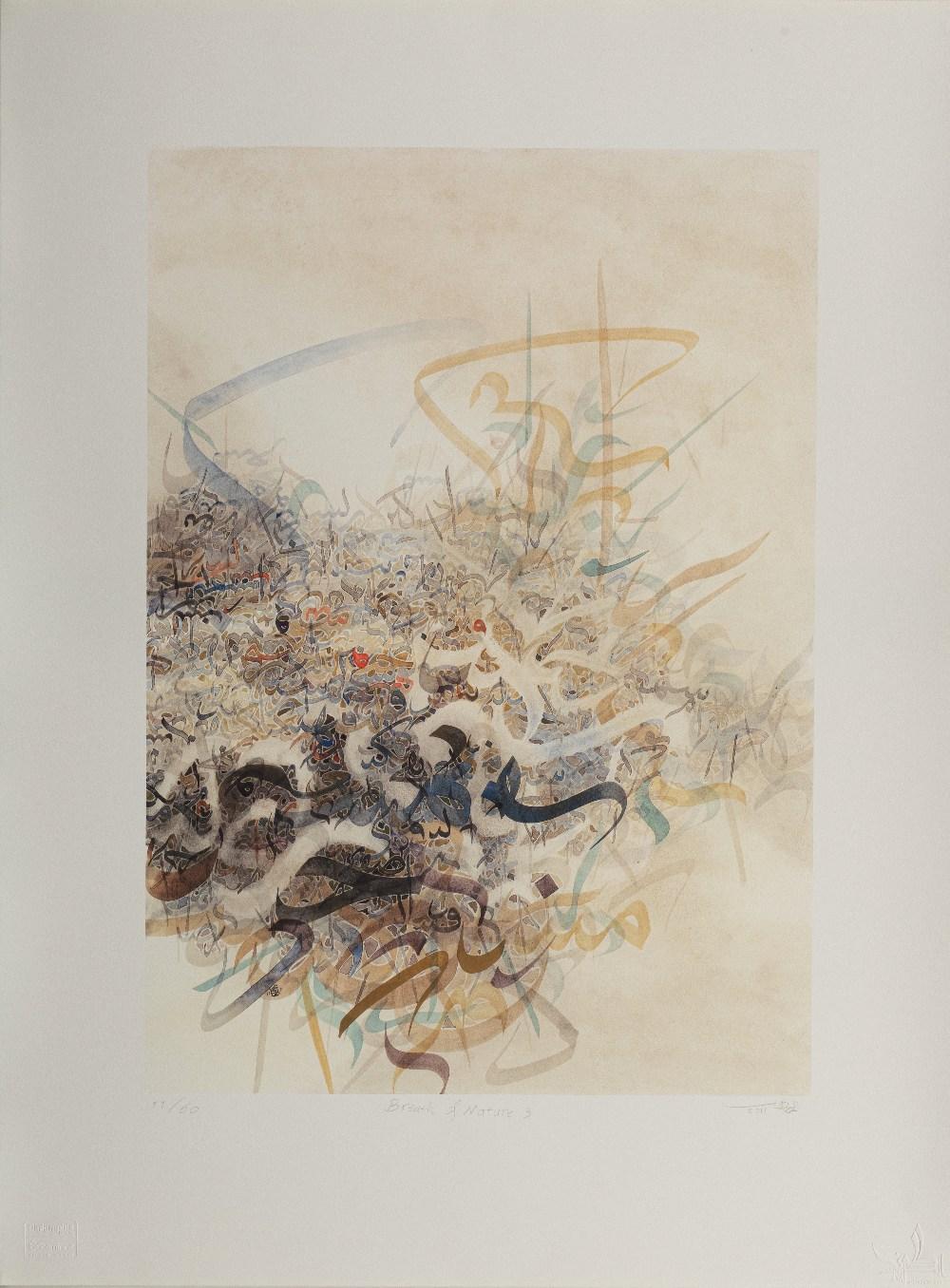 Khaled AL-SAAI (Syrie 1970)BREATH OF NATURE 1, 2 et 3, 2011Suite de 3 digraphies sur vélin d'Arches.