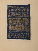 KORAÏCHI Rachid (Ain Beida 1947)SaloméSérigraphie en couleurs 65 x 50 cm Justifié et signé en