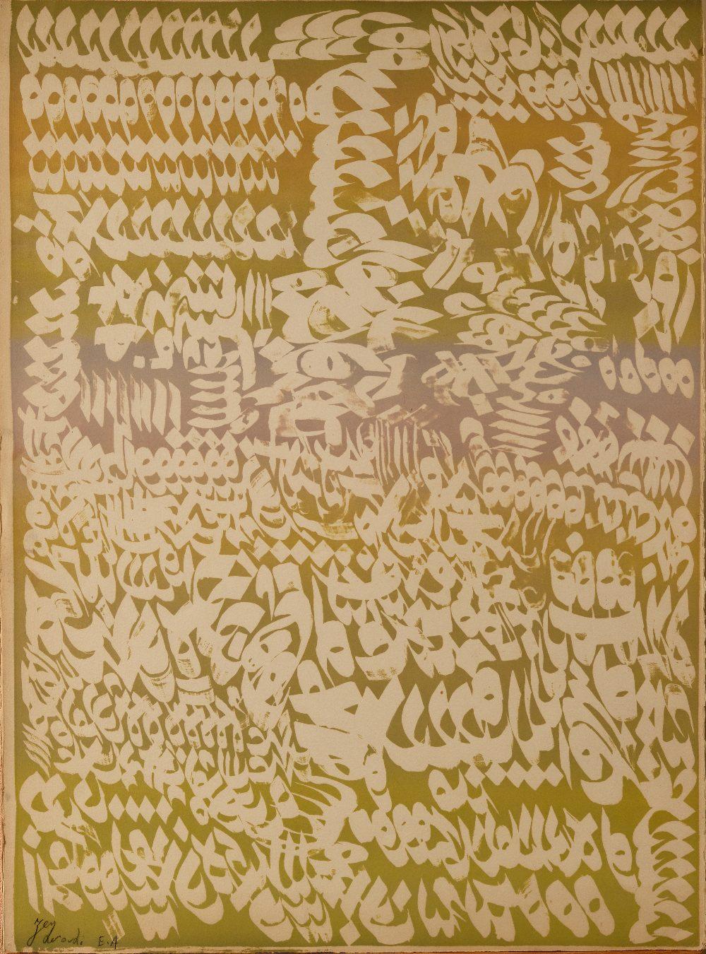 Charles Hossein ZENDEROUDI (Téhéran, 1937)